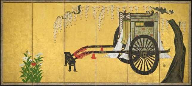 trasura japonia