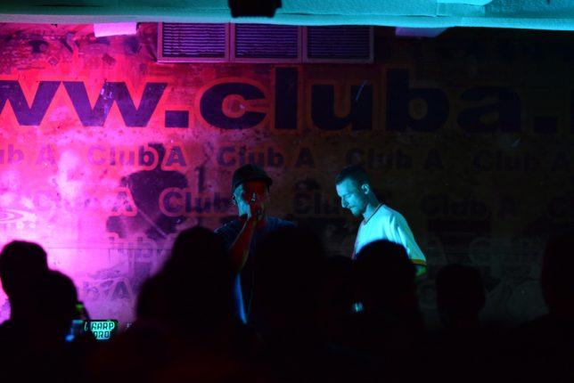 concert stripes inima de leu club a